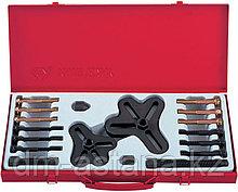 Набор инструментов для снятия шкивов, 25-125 мм, 18 предметов KING TONY 9BG11