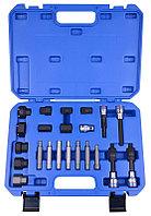 Набор специальных головок для ремонта генератора, 22 предмета KING TONY 9DA022