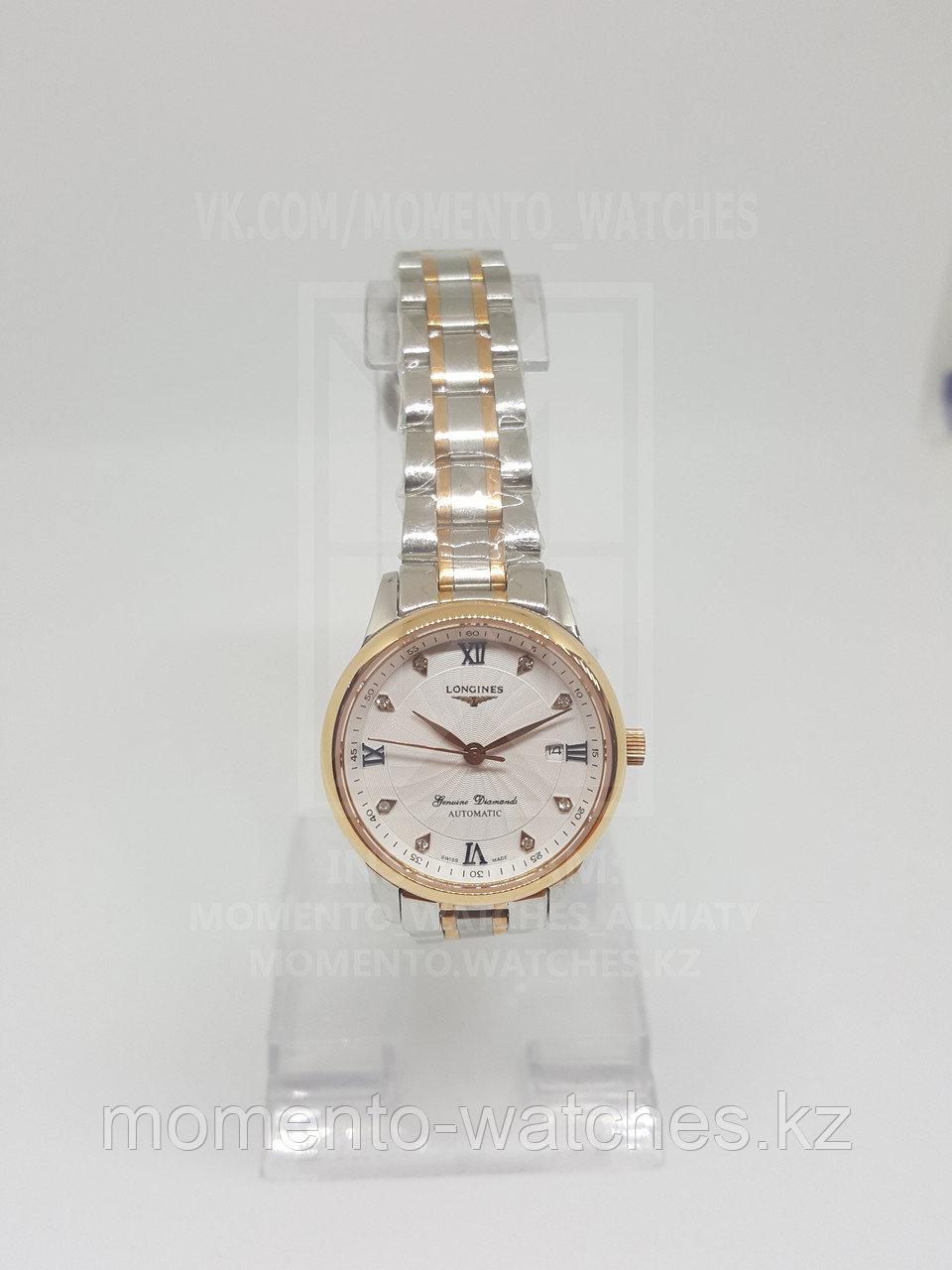 Женские часы Longines