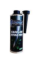 ARDINA GASOLINE DETOX PRO (Ср-во для комплексной очистки бензинового двигателя)