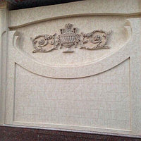Фасад - имитация камня (Жидкий травертин) в г. Жанаозен