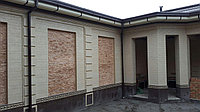Фасад под травертин