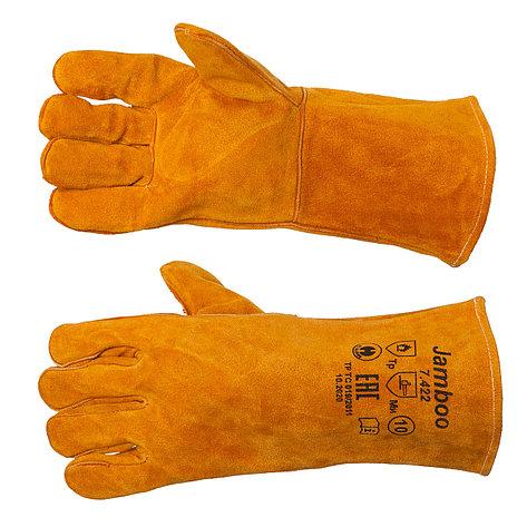 Перчатки сварочные, фото 2