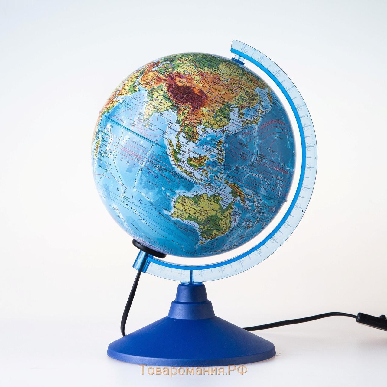 """Глобус физический диаметр 150мм """"Классик"""" с подсветкой"""