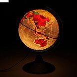 """Глобус физический диаметр 150мм """"Классик"""" с подсветкой, фото 5"""