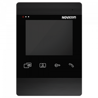 """Аналоговый видеодомофон c дисплеем 4.3"""", поддержкой 2 вызывных панелей NOVIcam DARK MAGIC 4"""