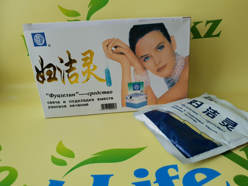 Фуцзелин (лечебно-профилактические прокладки + свеча) 8 шт.