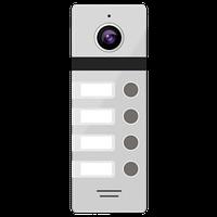 4-х абонентская цветная вызывная панель 800ТВЛ со сверхшироким углом обзора NOVIcam FANTASY 4 SILVER