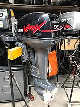 Лодочный мотор Yamaha 9.9-15 л.с