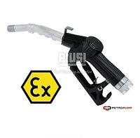 Автоматический пистолет для дизтоплива A60 - EN 13012