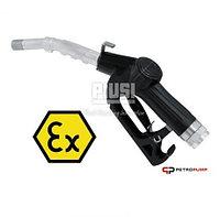 Автоматический пистолет (взрывозащищенный) А60 1in ATEX