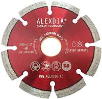 Сегментный алмазный диск по граниту 125 мм ALEXDIA