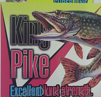 Леска рыболовная PIKE KING 100 м 0.2 мм