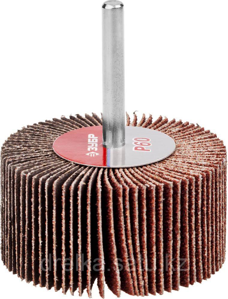 """Круги шлифовальные ЗУБР """"МАСТЕР"""" веерные лепестковые, на шпильке, тип КЛО, зерно-электрокорунд нормальный"""