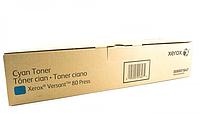 ТОНЕР-КАРТРИДЖ ГОЛУБОЙ (CYAN) ДЛЯ XEROX VERSANT 80 (006R01647, ДЛЯ XEROX VERSANT 80 (006R01648)