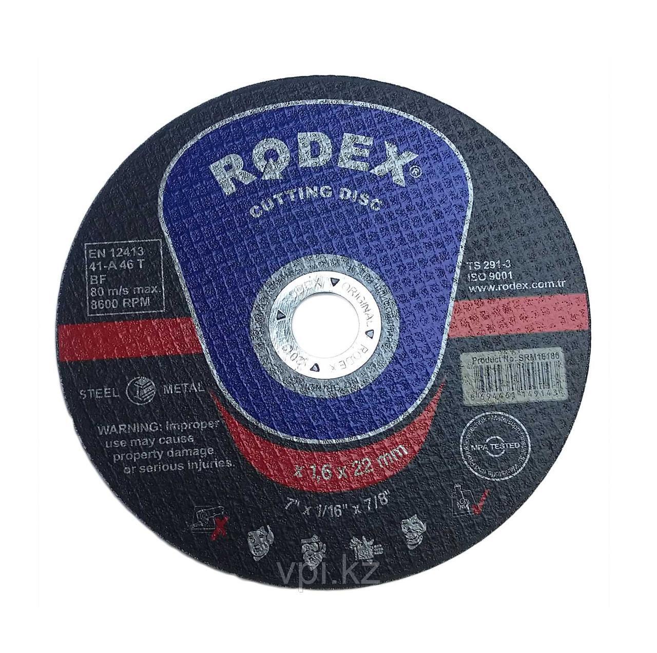 Круг абразивный отрезной по металлу 180*2,5*22 RODEX
