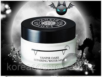 Темная регенерирующая маска LadyKin Vanpir Dark Repair Water Mask