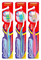 Зубная щетка Fresh&White MAX FRESH (средняя жесткость)