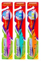 Зубная щетка Fresh&White ZIGZAG COMFORT (средняя жесткость)