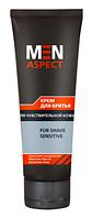 Крем для бритья MEN ASPECT Для чувствительной кожи, 85 г