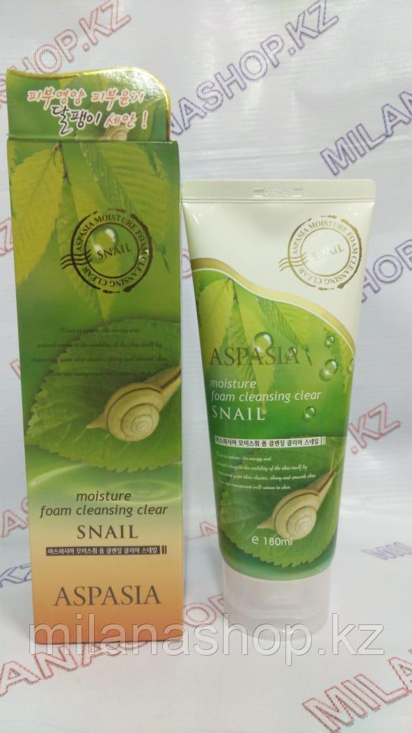 Aspasia Moisture Foam Cleansing Snail - Пенка для умывания Улитка