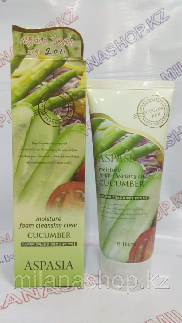 Aspasia Moisture Foam Cleansing Cucumber - Пенка для умывания Огурец