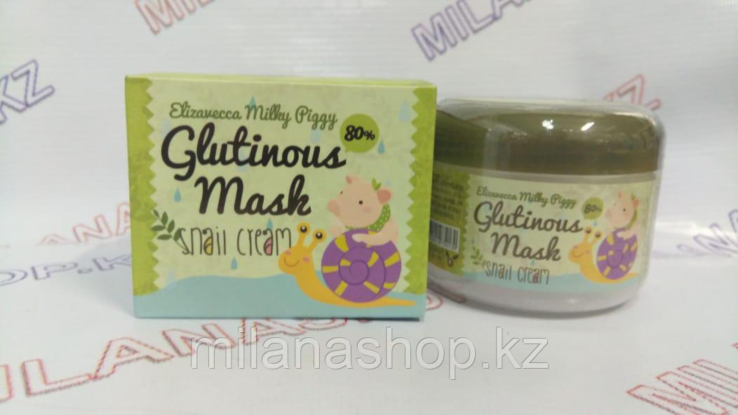 Elizavecca Milky Piggy Glutinous 80% Mask Snail Cream — Ночная маска для лица с муцином улитки