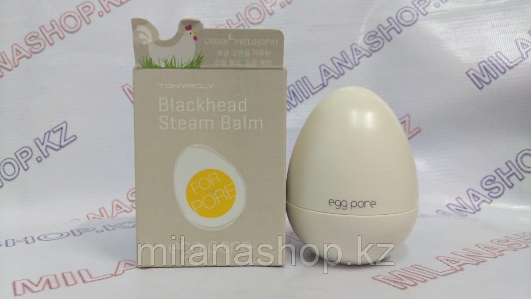 Tony Moly New Egg Pore Blackhead Steam Balm - Самонагревающийся бальзам, глубоко очищающий поры