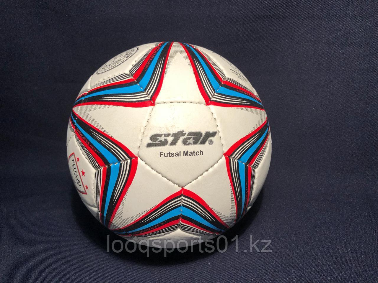Футбольный мяч Star Futsal Match (4)