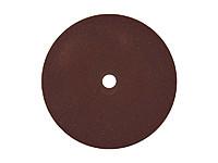 Круг абразивный для заточки цепей 110мм