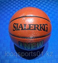 Мяч баскетбольный SIALERKG NEW