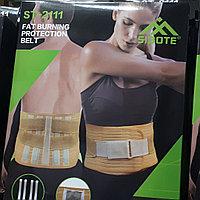 Поддерживающий пояс для спины