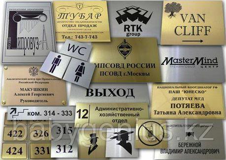 Таблички из роумарка, фото 2