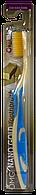 OMG NANO Gold toothbrush Зубная щетка с наночастицами золота