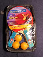 Ракетки для настольного тенниса Haoxin