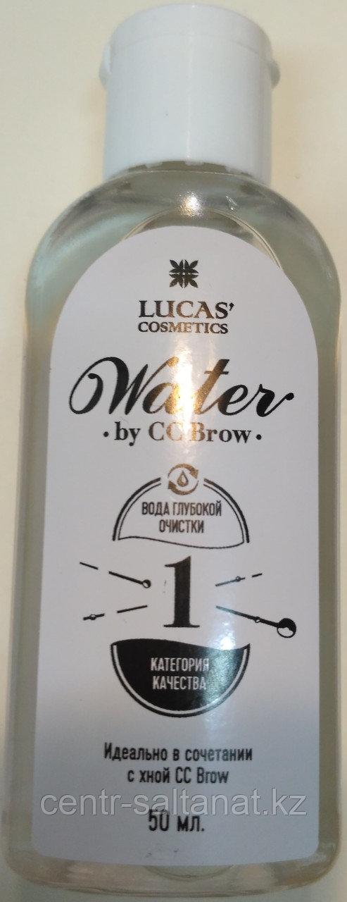 Вода для разведения хны CC Brow