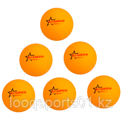 Шарик (мячи) для настольного тенниса