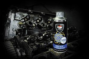 Промывка для двигателя iMagnet, 350 мл.
