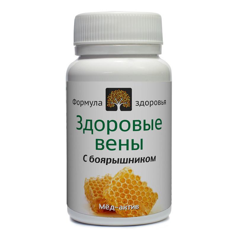 МедАктив №26, 50 кап