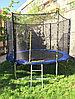 Батут Get Jump TRAMPOLINE FITNESS 244 см с сеткой