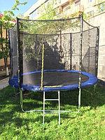 Батут Get Jump TRAMPOLINE FITNESS 244 см с сеткой, фото 1