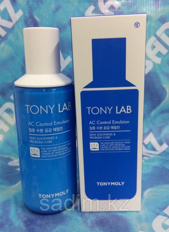 Tony Moly Tonylab AC Control Emulsion - Питательная эмульсия