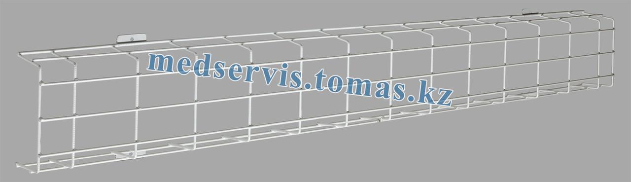 Решетка для облучателя L=130 см