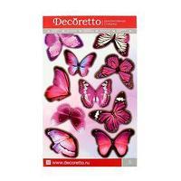 Наклейки интерьерные 'Бабочки Ультрафиолет'
