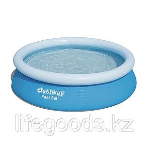 Бассейн круглый с надувным верхним кольцом 198х51 см, Bestway 57252, фото 2