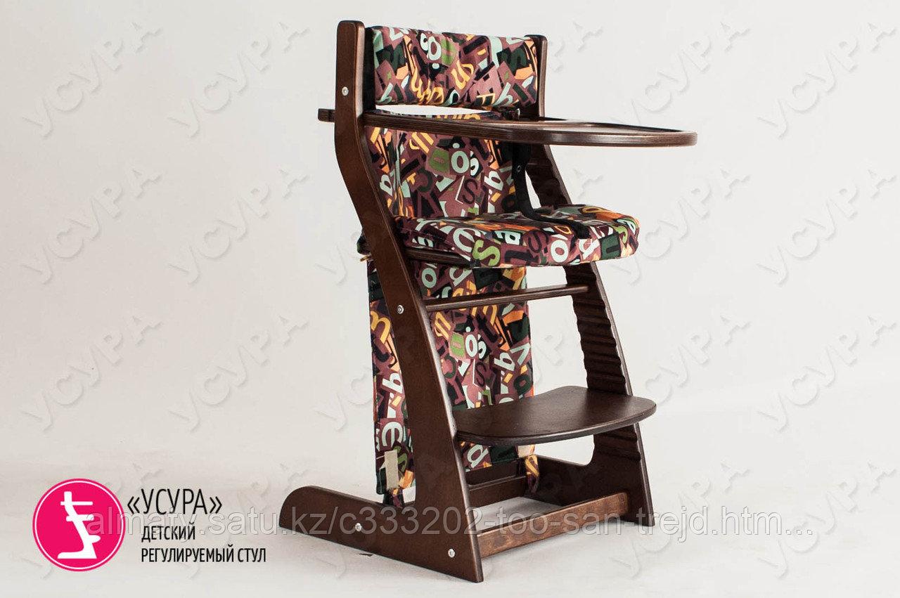 """Карманы навесные на спинку стула""""Усура""""коричневые"""