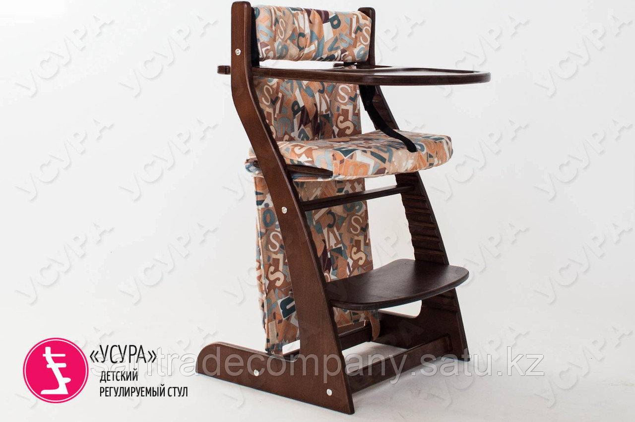 "Карманы навесные на спинку стула""Усура"" Азбука бежевая"