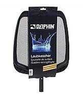 Сачок поверхностный усиленный Delphin