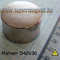 Неодимовый магнит D40x30mm(Аксиал)42 (сила притяжения 70 кг)