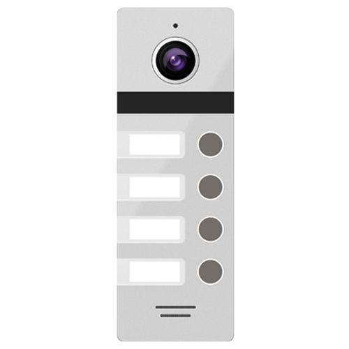FANTASY 4 SILVER  - Панель вызова видеодомофона на 4-х абонентов (цвет - серебристый).